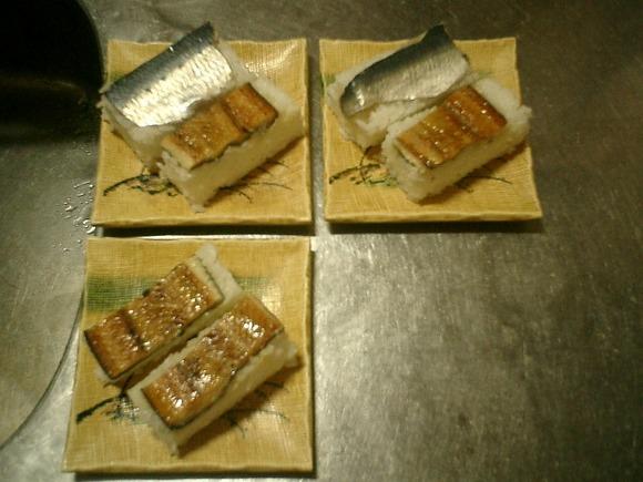 02) アナゴ&イワシの押し寿司